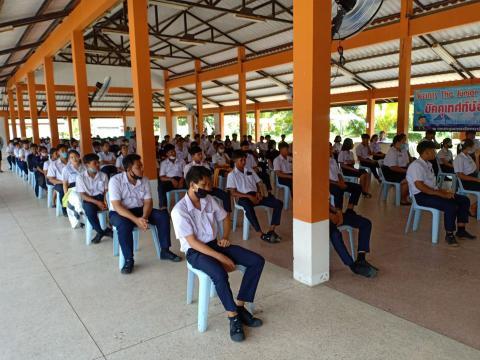 วันพุธ ที่ 26 สิงหาคม 2563 วิทยาลัยการอาชีพกระบุรี ดำเนินการจัดโ
